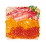 『美味でございますぅ♪』の画像