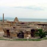 『行った気になる世界遺産 カルタゴ遺跡』の画像