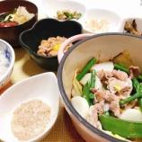『ほっこりできる晩ご飯』の画像