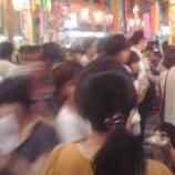 『(番外編)阿佐ヶ谷七夕祭り』の画像