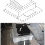 『クンナム8 ビアンコカラーラ アーバングレー G682 洋風デザイン墓石 洋墓』の画像