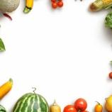 『【果物と野菜】 肺炎ワクチン に対する抗体反応が高くなり免疫力がUpする!』の画像