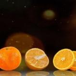 『オレンジジュースからも除草剤検出』の画像