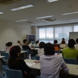 『沖縄初スピ☆リチイベント』の画像