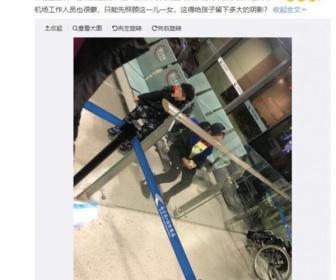 【中国】子どもが発熱し搭乗拒否→子どもをおいて両親だけ飛行機に乗る→係員ぼう然→先頭座席を工面して発熱した子どもを乗せる