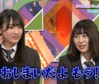 【欅坂46】ぺーブログキタ━━━━(゚∀゚)━━━━!!