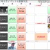 【営業時間・イベントスケジュール更新3/12現在】