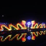 『元宵節のお祭り』の画像