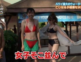 【画像】昨日の小嶋陽菜ちゃんの水着wwwwwwwww