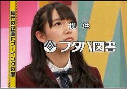 【乃木坂46】コレ、ひめたん来るかも?? 広島で乃木坂ちゃんのイベントがある模様。