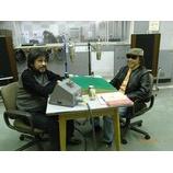 『エムナマエさんとNHK番組の収録へ』の画像