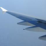 『エミレーツ航空A380ビジネスクラス ドバイからバンコクA380の旅心地はいかがですか?』の画像