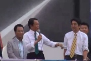 麻生氏、アキバで安倍氏応援 「私のために熱弁、こんなにうれしいことはない」