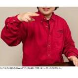 『ザイFX!『海外でも話題のFXトレーダー私=ボリ平』取材記事2回目公開中♪』の画像