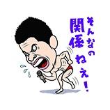 『不完全な形での東京オリンピック』の画像