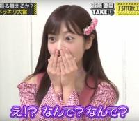 【乃木坂46】ドッキリにかけられたゆったんが面白いwww