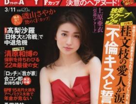 大島優子、熟女路線になる