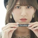 『[イコラブ] HUSTLE PRESS「=PRESS(イコールプレス) 2020 OCTOBER」(10月26日)は佐竹のん乃が登場、9月28日予約開始!「=PRESS zero」にて先行カット…【のんのちゃん】』の画像