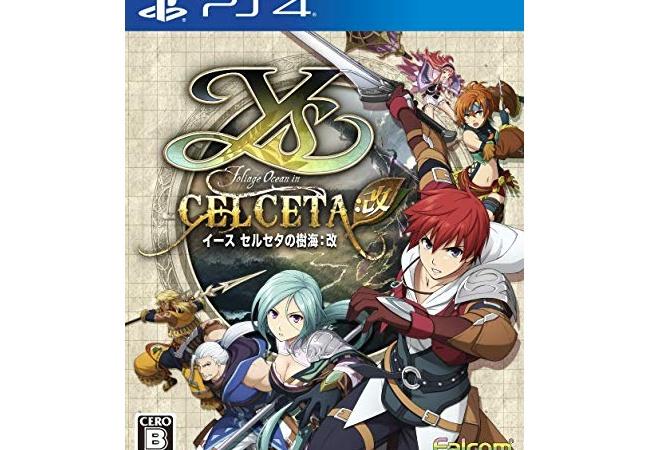 PS4「イース セルセタの樹海:改」13895本の売上