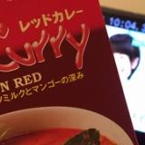 指原莉乃、HaKaTa百貨店の完パケを観ながらカレーを食べる。他
