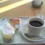 『川口駅前キュポ・ラ5階喫茶「ふらっと」』の画像