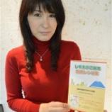 『人気の学校給食を紹介!「しずおかご当地給食レシピ集」発行/静岡』の画像