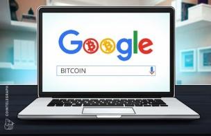 グーグル・クラウドが金融データをリアルタイム分析 バンド・プロトコルと提携