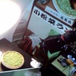 『江戸川』の画像