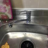 『蛇口交換 大阪府交野市 -蛇口水漏れ・食洗分岐付水栓-』の画像
