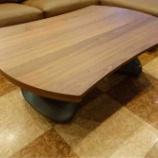 『脚のラインが美しいCOMPAR社の昇降テーブル・PARIS』の画像