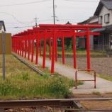 『 【2014春の山陰ドライブ】島根ワイナリーと粟津稲生神社』の画像