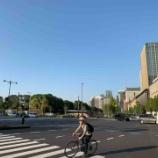 『東京 日比谷公園を巡ると楽しい気分になります❗️』の画像