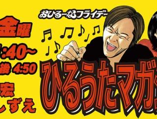 漫画家・田中宏さん「知り合いのバンドで娘さんがBABYMETAL」