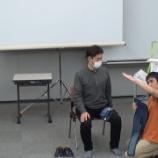『MCCトレーニング講習会に呼ばれました。』の画像