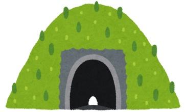 【異世界】北海道のトンネルが脳がバグるやつだった