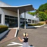 『埼玉県鳩山町にあるJAXA地球観測センターを見学してきた話』の画像