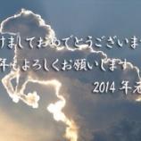 『あけおめ』の画像