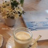『【Salon de Angela】恵子先生の書籍を求めて』の画像