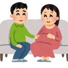 『結婚5年目ぼく、嫁の妊娠報告しに嫁実家に行き震える・・・・・。』の画像