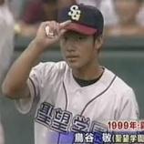 『世の中、実はどんなに努力しても、最後は才能にはかなわないものかもしれない。 〜 あの日、初めて鳥谷選手を見た日。』の画像