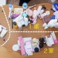 無印良品で、娘のスキンケア&メイク用品を整理してみました。