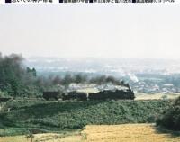 『Rail No.95 7月21日(火)発売』の画像