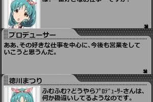 【グリマス】まつりアイドルストーリーLV5