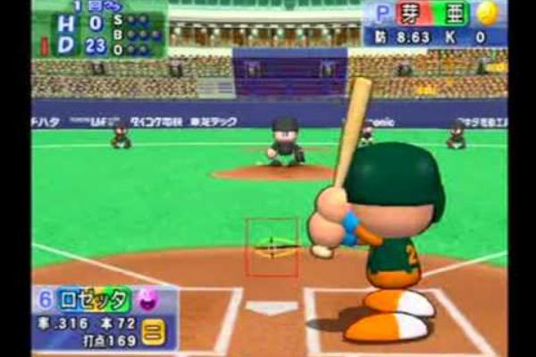 野球 パワプロ 自分 の