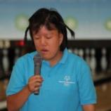 『福岡地区大会ボウリング』の画像