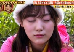 キタ――(゚∀゚)――!! 山下美月の可愛すぎるキス待ち顔ッ・・・!!!