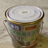 『開かない缶はない』の画像