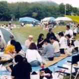 『1998年 9月23日 岳高原祭り移動:岩木町・岳高原』の画像
