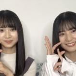 『【日向坂46】小坂菜緒と上村ひなのSR、とんでもない『奇跡』が起きてしまう!!!』の画像