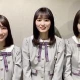 『掛橋沙耶香×遠藤さくら×清宮レイ『やった〜♡』『いえーい♡』可愛い・・・』の画像